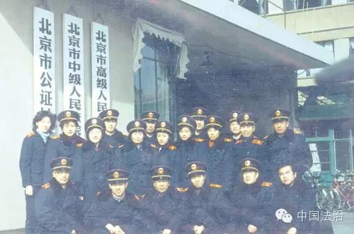 利川市人民法院   附件:旧式法官 (1995款法官制服夏装)   (2000